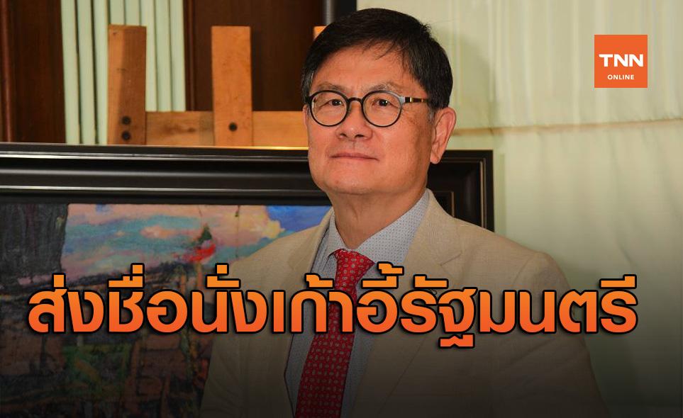 รวมพลังประชาชาติไทย ส่งชื่อ 'เอนก' นั่งรัฐมนตรีสัดส่วนของพรรค