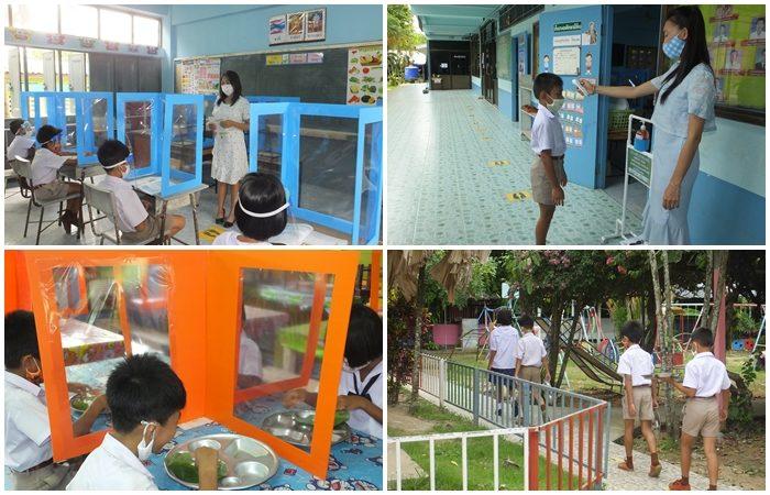โรงเรียนที่ปราจีนบุรีเตรียมพร้อมก่อนเปิดเทอมตามวิถี New Normal