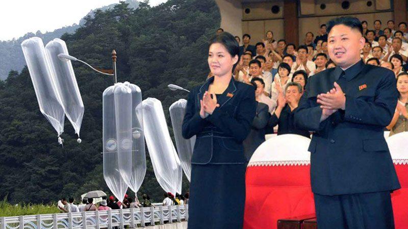 """เกาหลีใต้สกปรก ทูตหมีเผยใบปลิวต้านโสมแดง ตัดต่อรูปลามกหมิ่นภริยา """"คิม"""""""