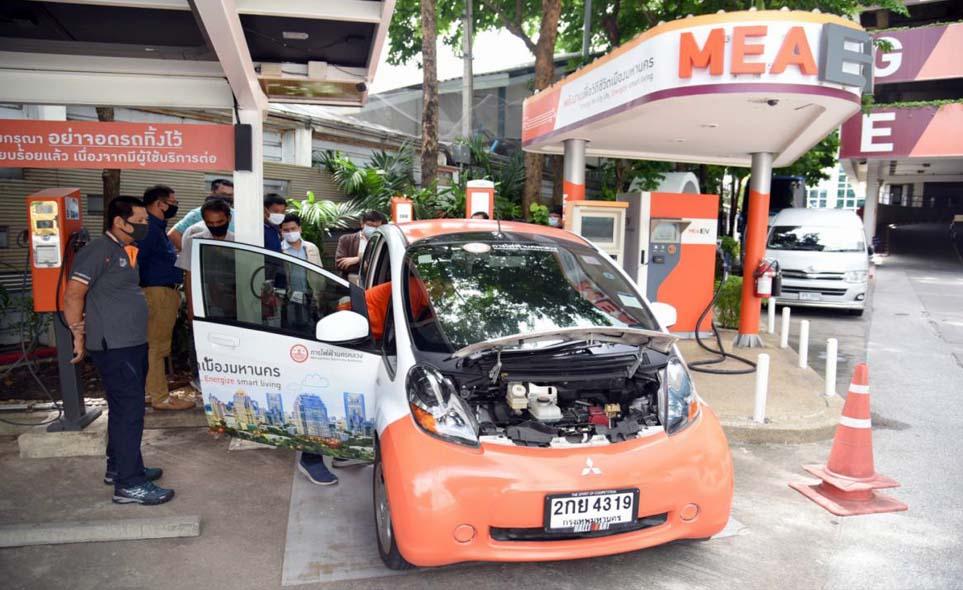 MEA จัดอบรมติดตั้ง EV Charger แบบ Normal ให้แก่ช่างไฟฟ้ามืออาชีพ