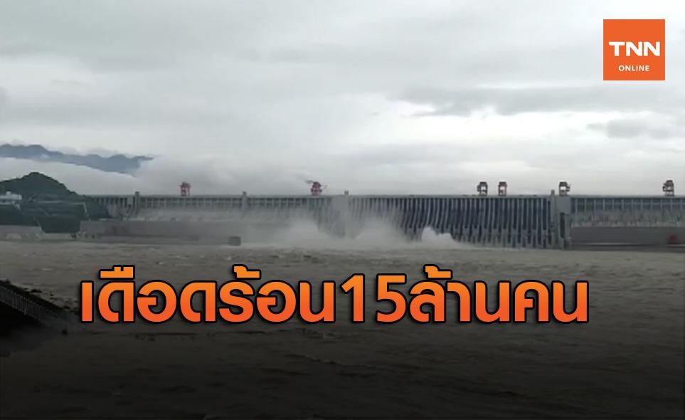 น้ำท่วมจีนดับเพิ่มเป็น 106 เดือดร้อน 15 ล้านคน