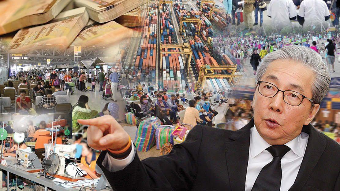 รัฐบาล-เอกชนรับมือ'หนี้เสีย' ระเบิดลูกใหญ่-รอการปะทุ