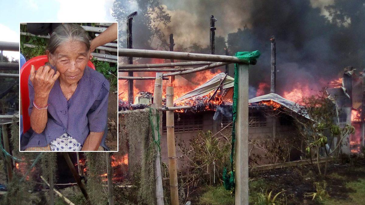 แม่เฒ่า 92 กับหลาน 8 ขวบ หวิดดับคากองเพลิง จนท.-เพื่อนบ้านช่วยทัน ก่อนไหม้ทั้งหลัง