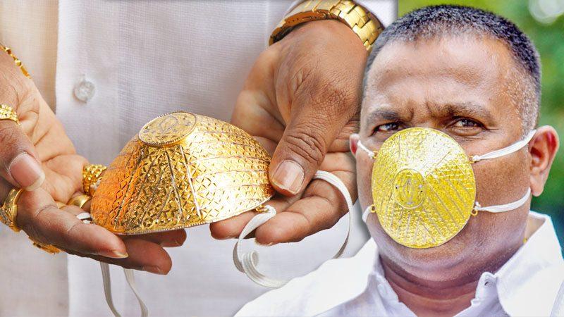 """โควิด: ฮือฮานักธุรกิจอินเดีย ทุ่มเงินแสนทำ """"หน้ากากทอง"""" รับไม่มั่นใจกันไวรัสได้"""