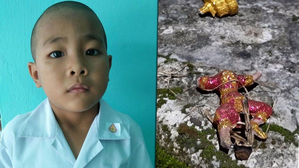 หนูน้อย 6 ขวบหายตัวปริศนาในสวน ชาวบ้านขนหัวลุก เจอรูปปั้นนางรำถูกหักคอ
