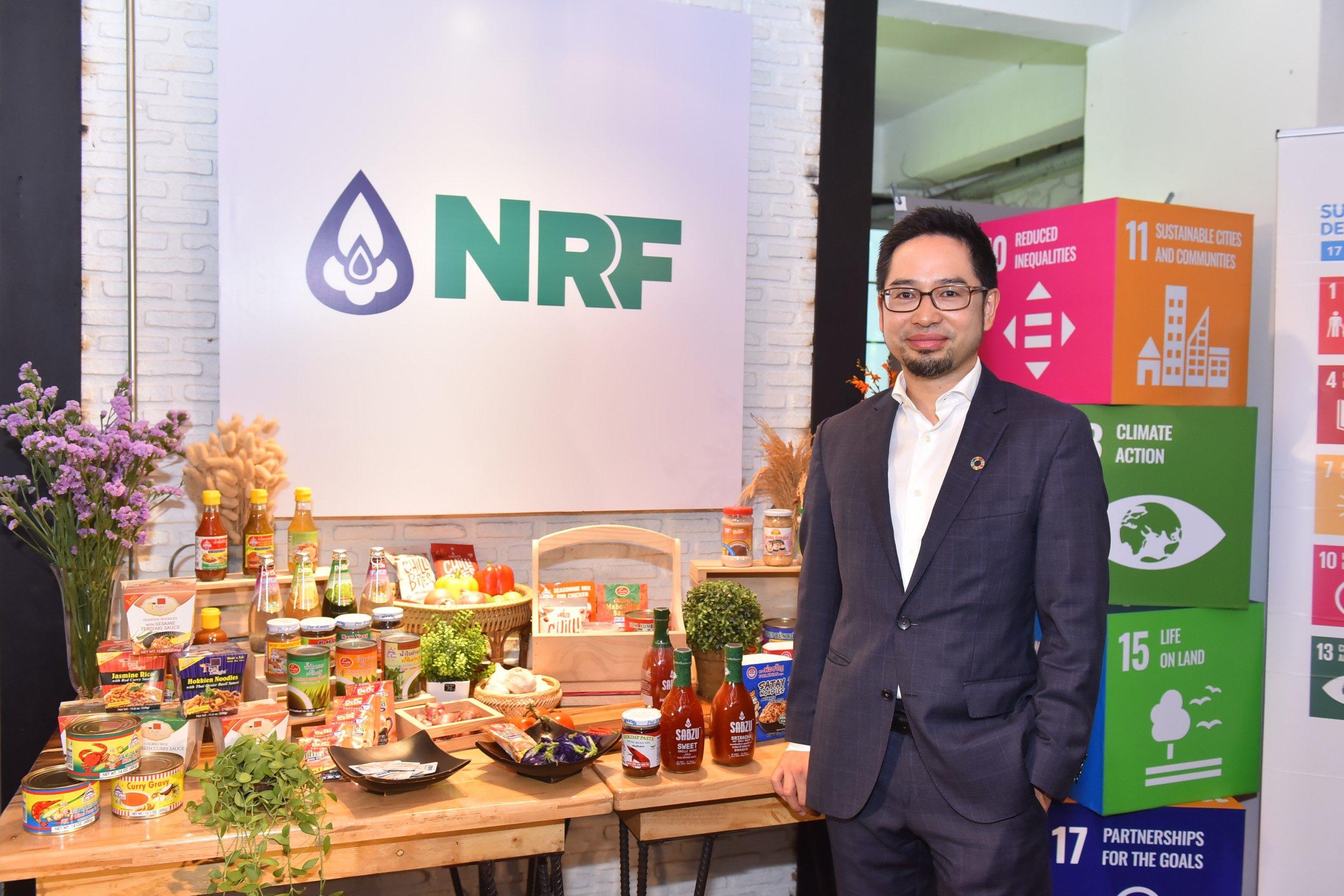 'เอ็นอาร์เอฟ'รุกผลิตภัณฑ์อาหารแห่งอนาคต ตั้งเป้าเป็นผู้ผลิตอาหารชั้นนำของโลก