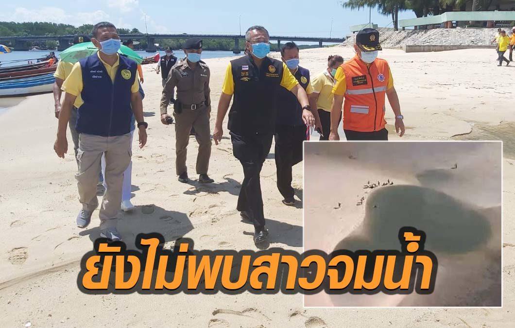 ผู้ว่าฯสุราษฎร์ สั่งกลบหลุมทราย 'หาดแหลมโพธิ์' เร่งค้นหาสาวจมน้ำ 2 วัน ยังไม่พบ!
