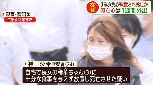 ช็อกโตเกียว 3ขวบหิวตายคาอพาร์ตเมนต์ แม่ปล่อยอยู่คนเดียว8วัน ไปหาแฟนหนุ่ม