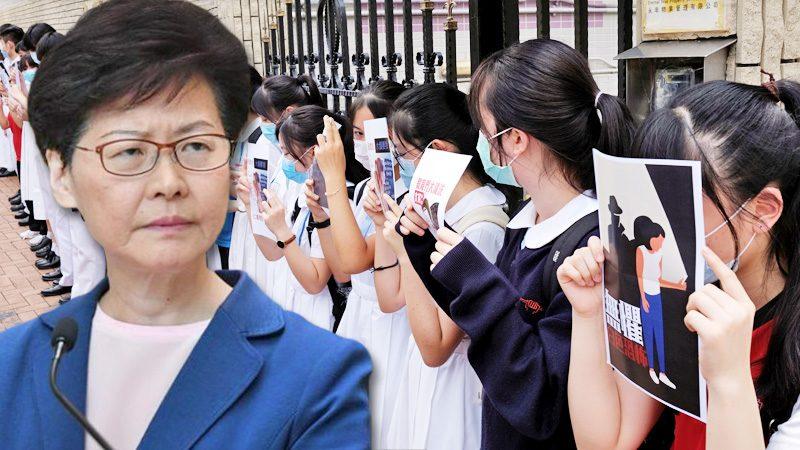 """ฮ่องกงขานรับจีนรัวๆ """"สั่งห้าม"""" นร.ชุมนุม-ทำกิจกรรมการเมืองในสถานศึกษา"""