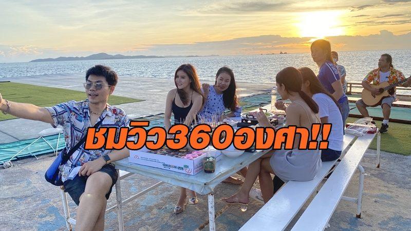 360องศา!! เจ้าของแพลากร่มปิ๊งไอเดีย เปิดบริการนักท่องเที่ยว กิน-ตกหมึก-ชมวิวทะเลพัทยา 360 องศา