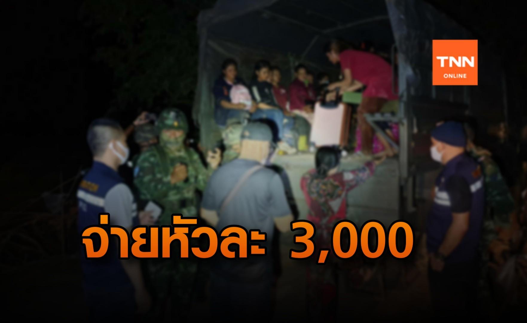 ตม.สระแก้วรวบ 59 ต่างด้าว-รับจ่ายค่าหัว 3,000 พาเข้าไทย