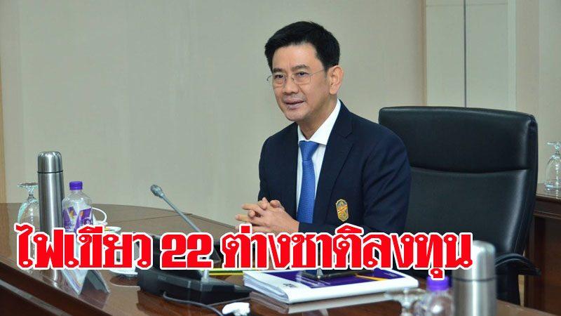 พาณิชย์อนุญาตให้ต่างชาติ 22 ราย ประกอบธุรกิจในประเทศไทยภายใต้ พ.ร.บ.ต่างด้าวฯ