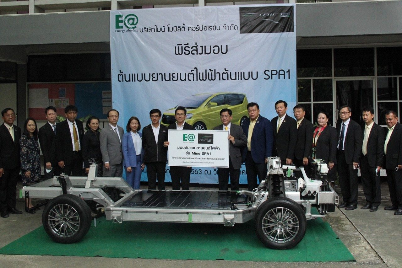 'อีเอ' มอบต้นแบบรถไฟฟ้าให้วิทยาลัยเทคนิคชลบุรี-เทคนิคฉะเชิงเทรา ต่อยอดพัฒนานวัตกรรมยานยนต์ไฟฟ้า