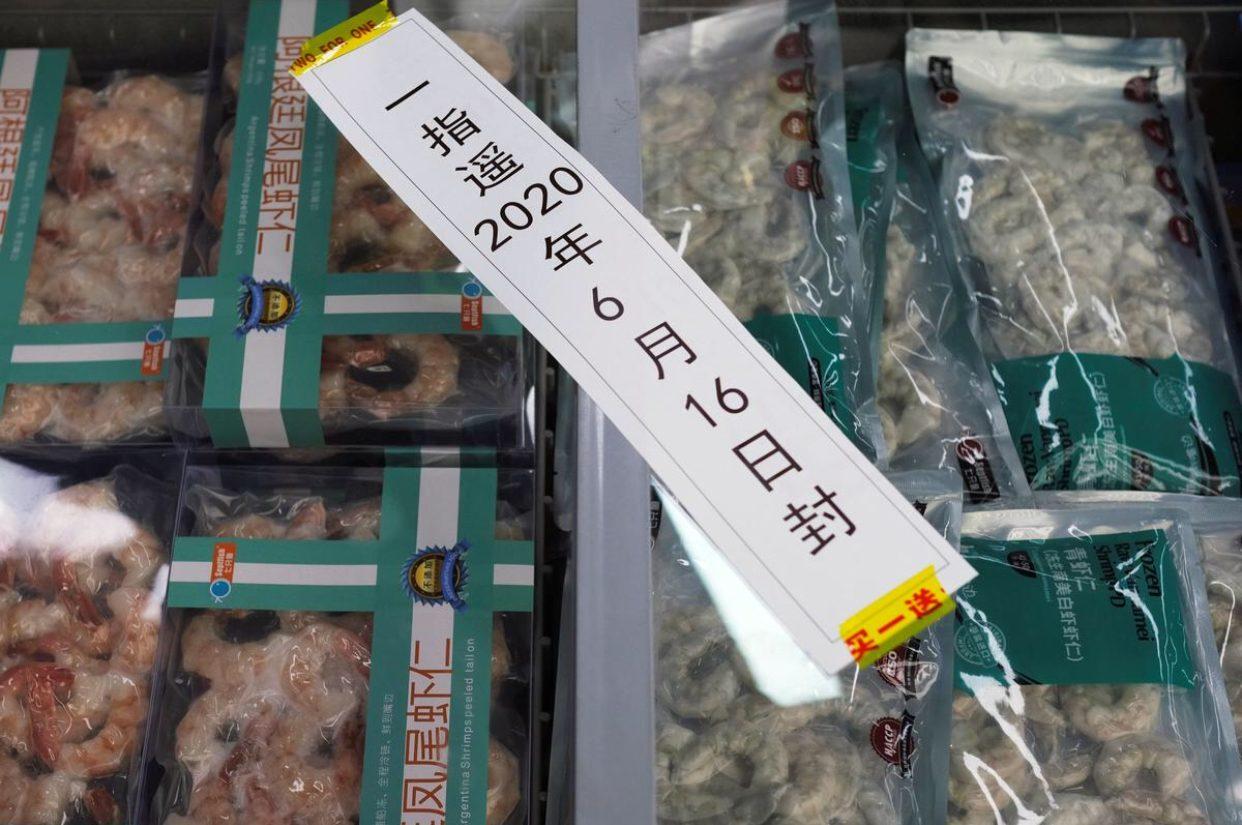 จีนสั่งระงับนำเข้ากุ้งแช่แข็งเอกวาดอร์ หลังพบไวรัสโคโรนาบนบรรจุภัณฑ์