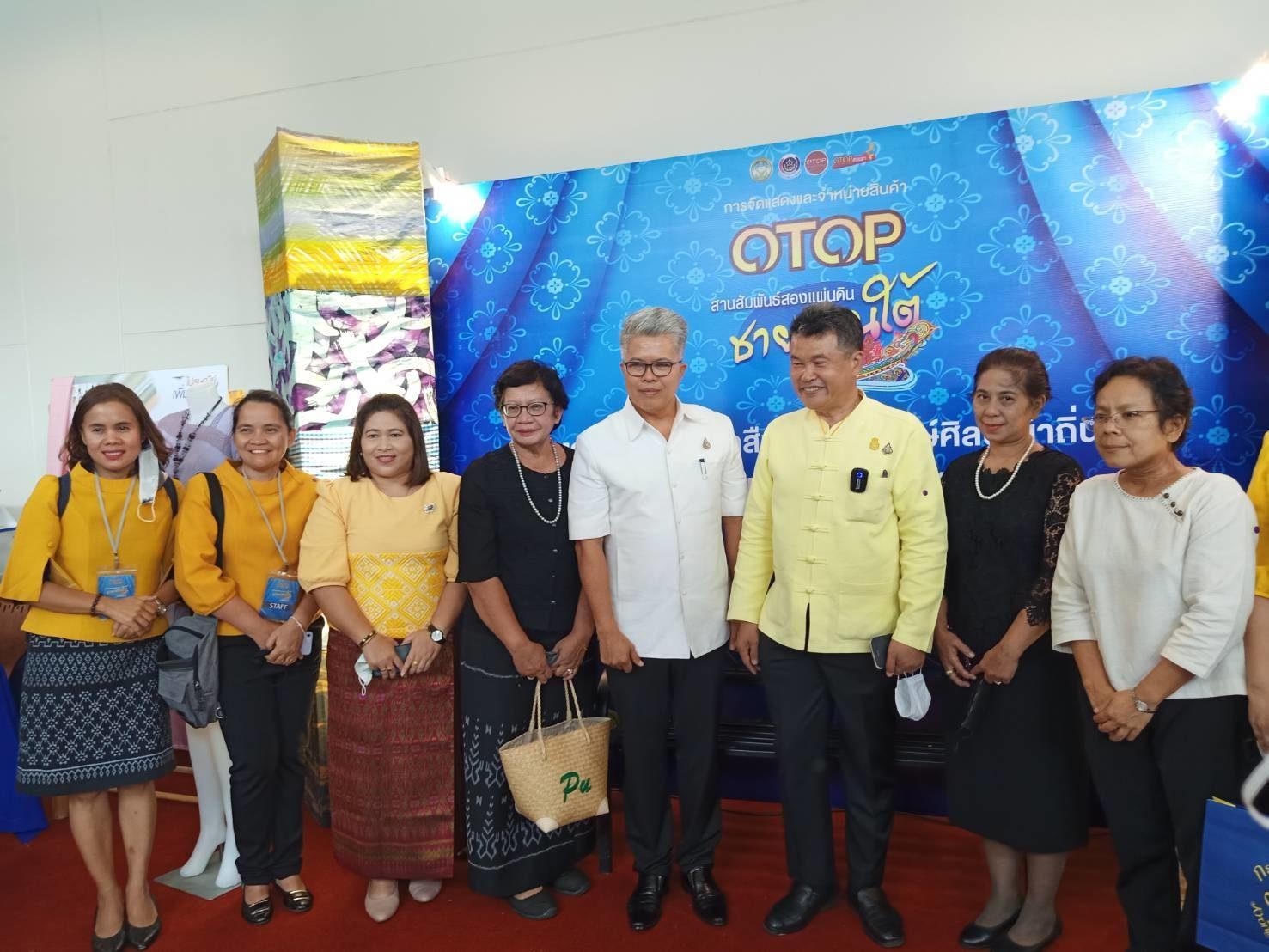'พช.' ปลื้ม 'OTOP Thai to Songkhla' ยอดพุ่งกว่า 83 ล้านบ. กระตุ้นศก.ฐานราก