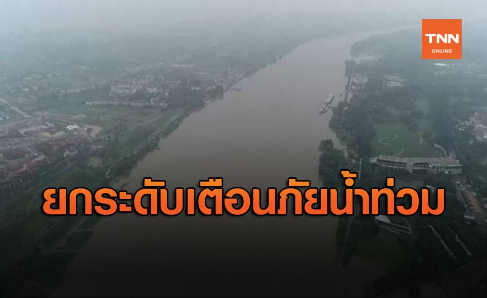 จีนยกระดับการเตือนภัยน้ำท่วม ตามแนวแม่น้ำหวย