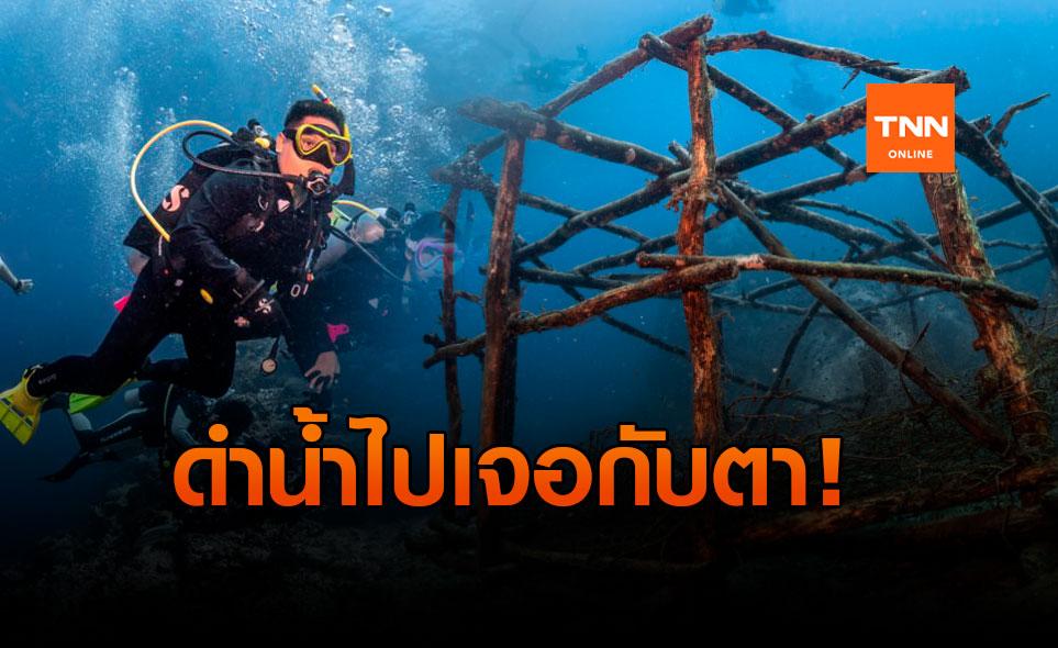 """""""วราวุธ""""  ดำน้ำเจอ!  """"ลอบดักปลา""""  ใกล้แนวปะการัง  สั่งเก็บขึ้นทันที"""