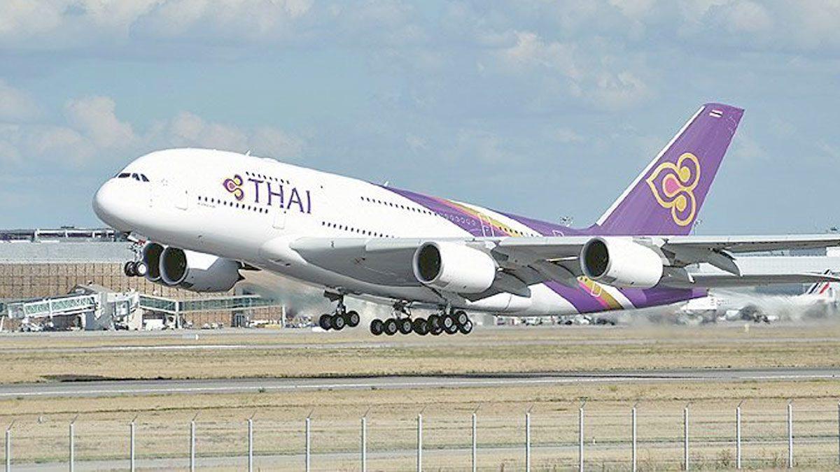 การบินไทย ล้างบางบิ๊กบริหาร นั่งควบหลายตำแหน่ง ได้เงินเดือนเยอะ