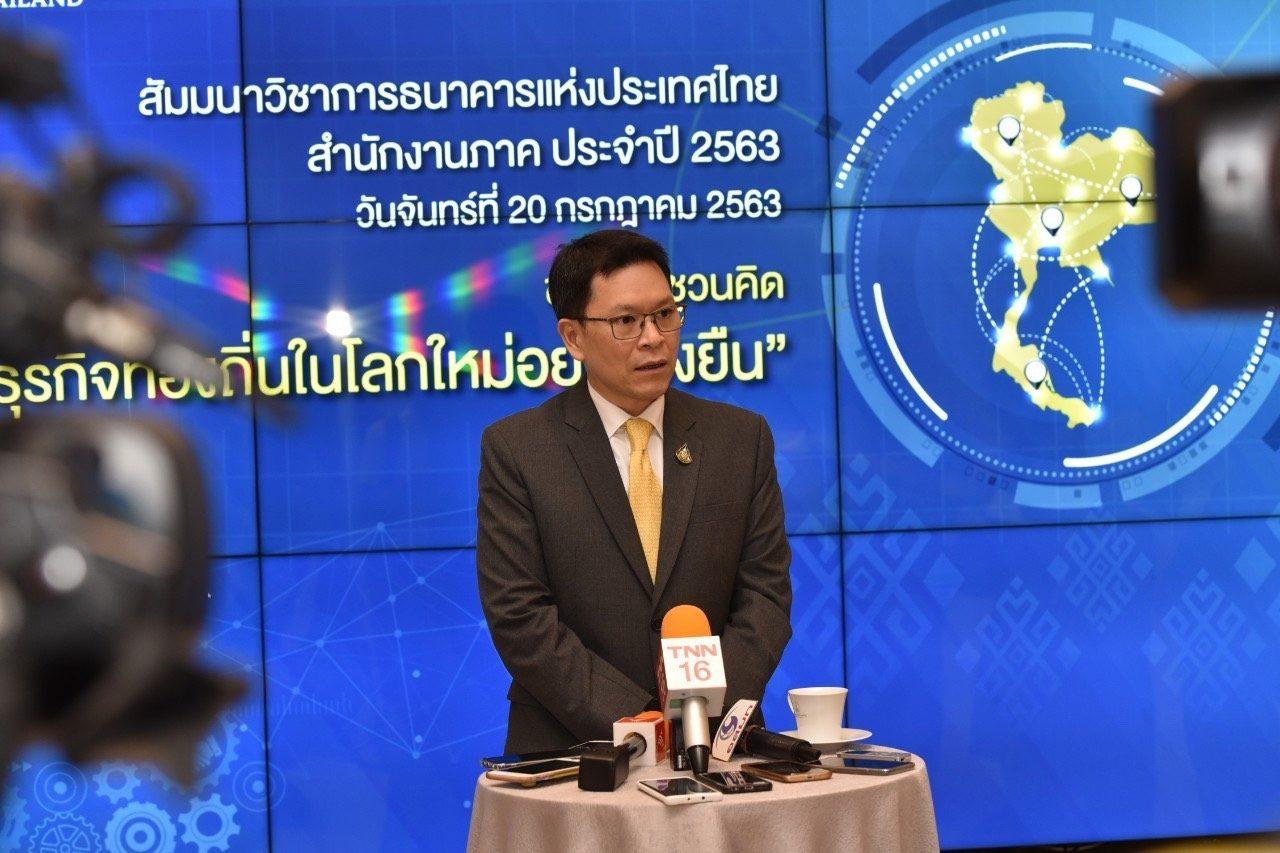 'ธปท.' ชี้เศรษฐกิจไทยฟื้น ปี'64 ได้แน่ หากไร้การระบาดโควิดรอบ 2