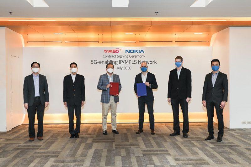 โนเกียร่วมกับกลุ่มทรู เตรียมความพร้อมอีอีซีสู่ 5G