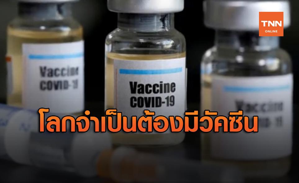 อังกฤษ จับมือหลายบริษัทผลิตวัคซีนโควิด-19