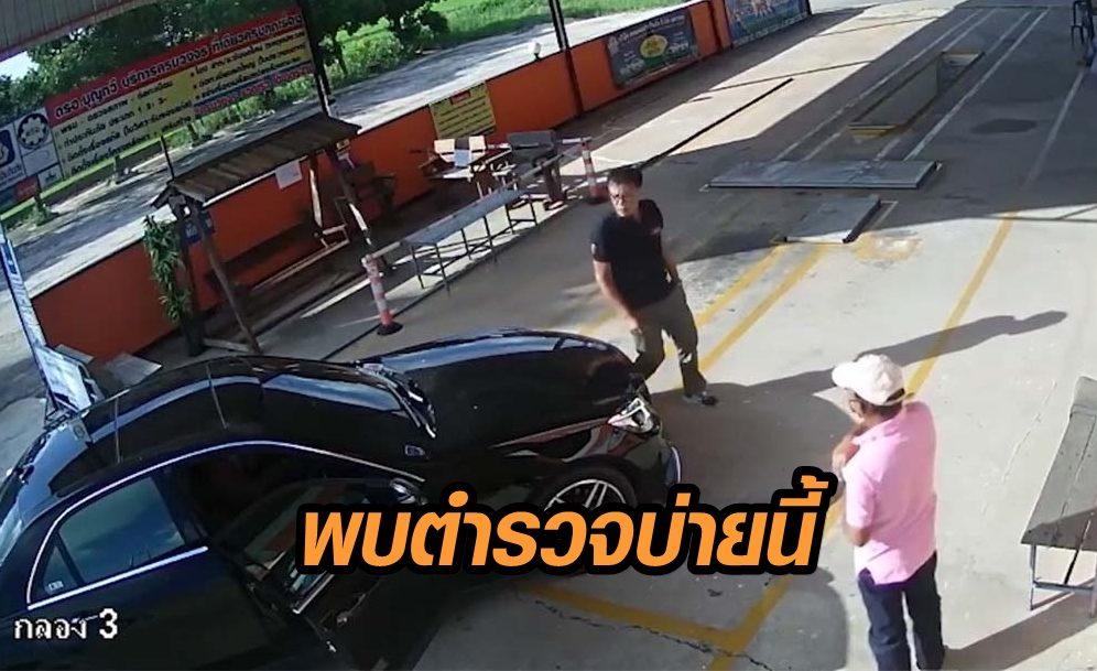 หนุ่มขับเบนซ์หัวร้อนตบคุณตา เตรียมพบ พนง.สอบสวนบ่ายนี้ ตาลั่นไม่ให้อภัย ขอว่าตามกฎหมาย
