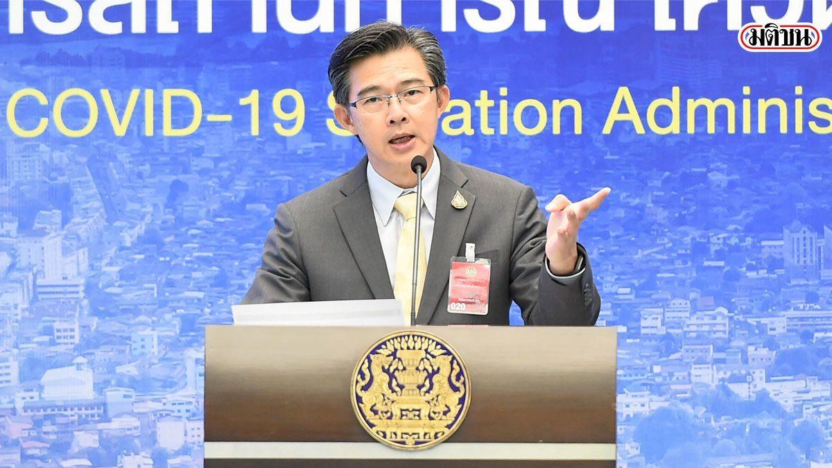 'หมอทวีศิลป์' ให้กำลังใจคนไทย 'อึด ฮึด สู้' เพื่อให้ผ่านวิกฤตโควิด-19