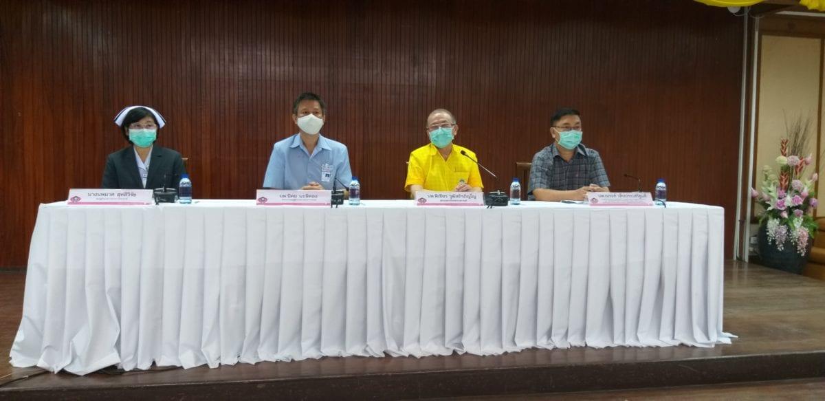 ผู้อำนวยการโรงพยาบาลราชบุรี แถลงยอมรับ 1669 สื่อสารผิดพลาด