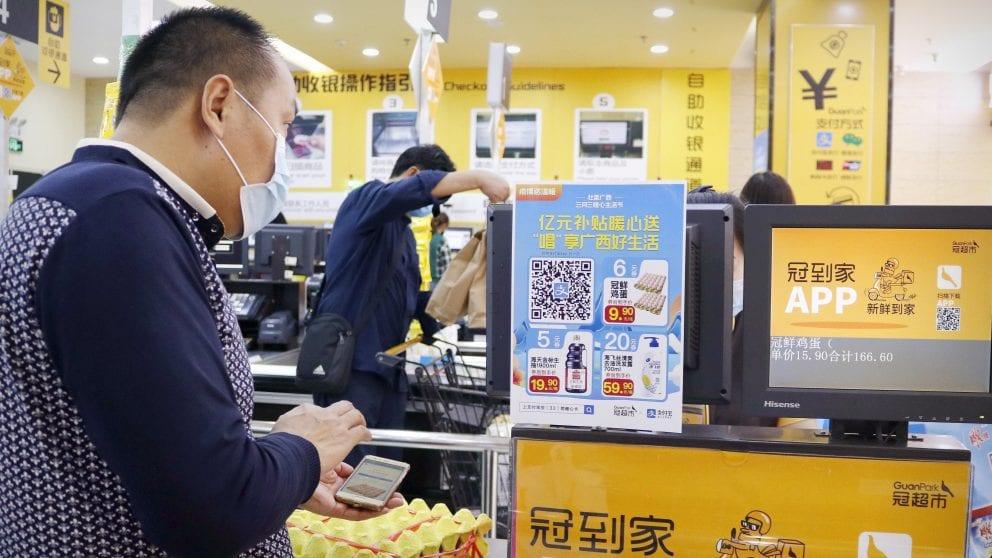 คูปองดิจิทัลช่วยพลิกฟื้นเศรษฐกิจหลังวิกฤตโควิด-19 ในจีน