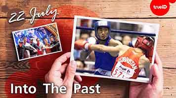 Into the past : เรื่องราวในวันวาน 22 กรกฎาคม