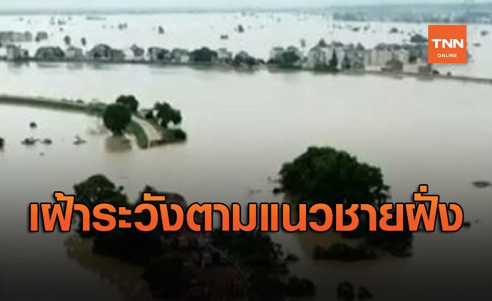 จีนเตือนภัยน้ำท่วมสูงสุดระดับ 2 เฝ้าระวังตามแนวชายฝั่ง
