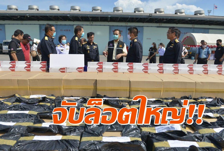 ศุลกากรจับบุหรี่เถื่อนกลางอ่าวไทย ลอบขนลงเรือประมงดัดแปลง ล็อตใหญ่สุดรอบปี มูลค่า 42 ล้าน