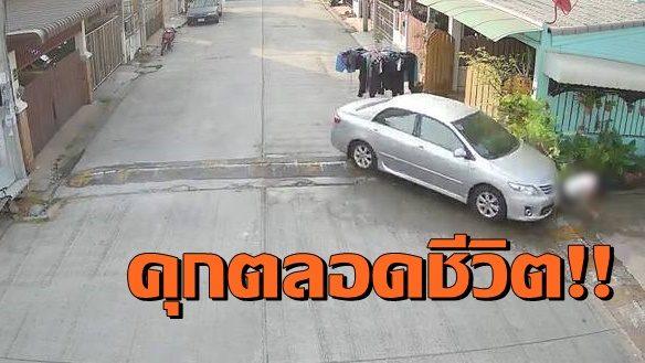 ศาลสั่งจำคุกตลอดชีวิต ลุงหัวร้อน ขับรถชนเพื่อนบ้านดับคาที่ รับสารภาพลดโทษเหลือ 25 ปี