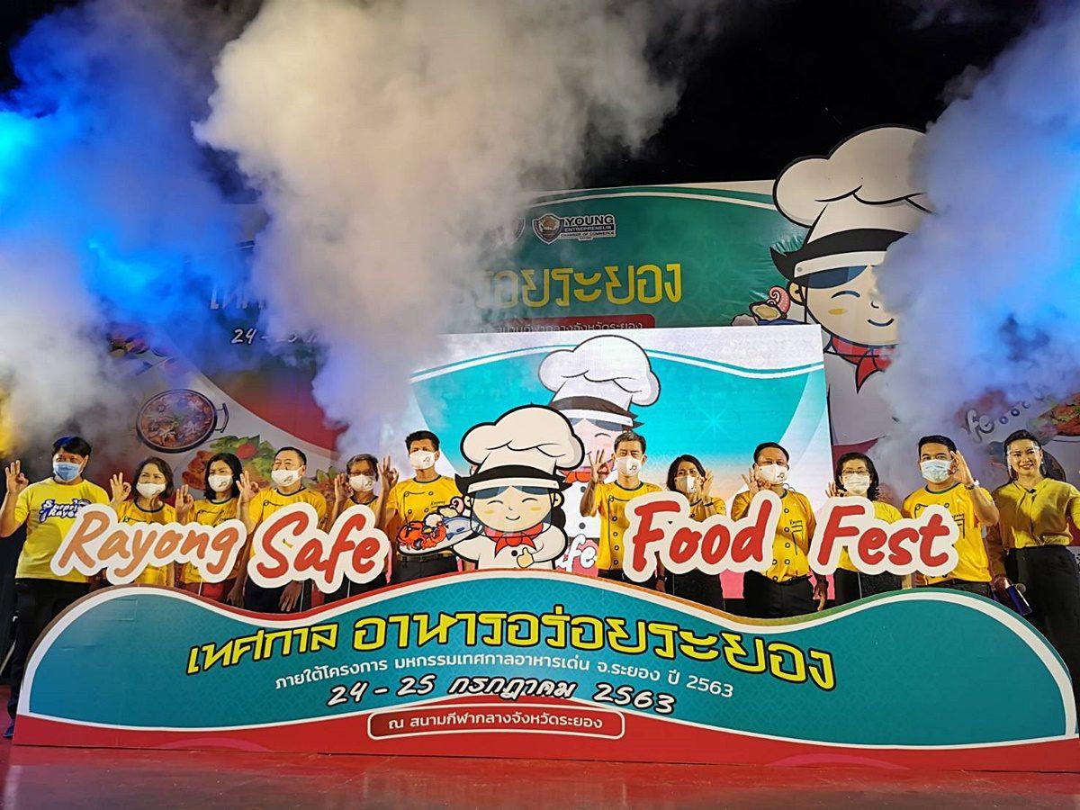 """เริ่มแล้ว! เปิด 'เทศกาลอาหารอร่อย' กระตุ้นท่องเที่ยวระยอง """"สาธิต""""ชี้สัญญาณดีแห่จองที่พักวันหยุดยาว"""