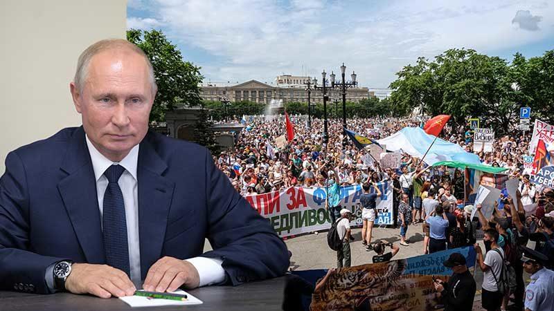"""ม็อบรัสเซียพรึบนับหมื่น ชาวตะวันออกไกลประท้วงใหญ่ จี้ """"ปูติน"""" ออกไป"""