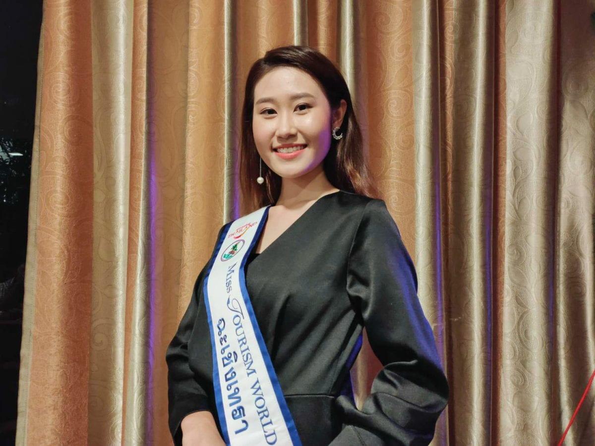 เปิดตัวสาวหน้าสวย ลูกครึ่งไทยไต้หวัน มิสการท่องเที่ยวคนแรกของเมืองแปดริ้ว
