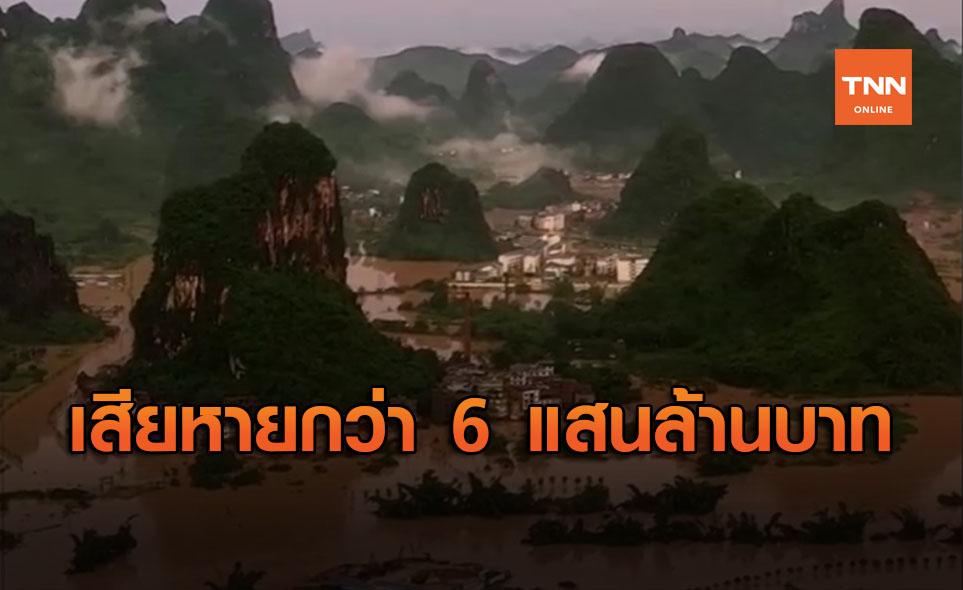 อ่วม! จีนเจอน้ำท่วมใหญ่ กระทบ 50 ล้านคน เสียหายกว่า 6 แสนล้านบาท
