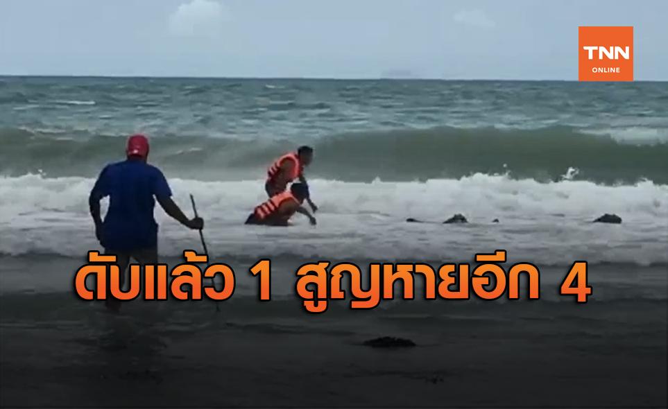 สลด! พบร่างกัปตันเรือเฟอร์รี่ที่เกาะมดแดง เร่งค้นหาอีก 4 คน