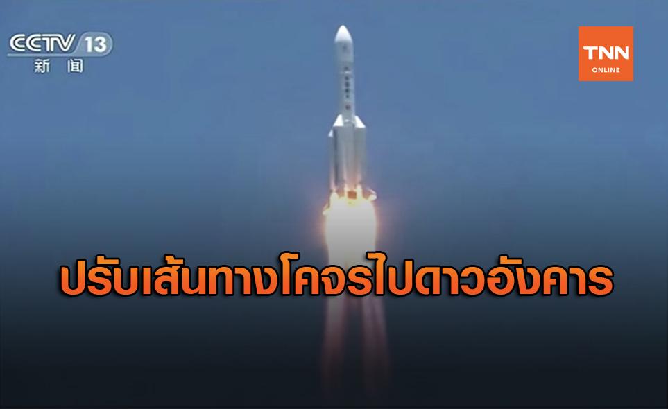 """ยาน """"เทียนเหวิน-1"""" ปรับเส้นทางโคจรเดินทางไปดาวอังคาร"""