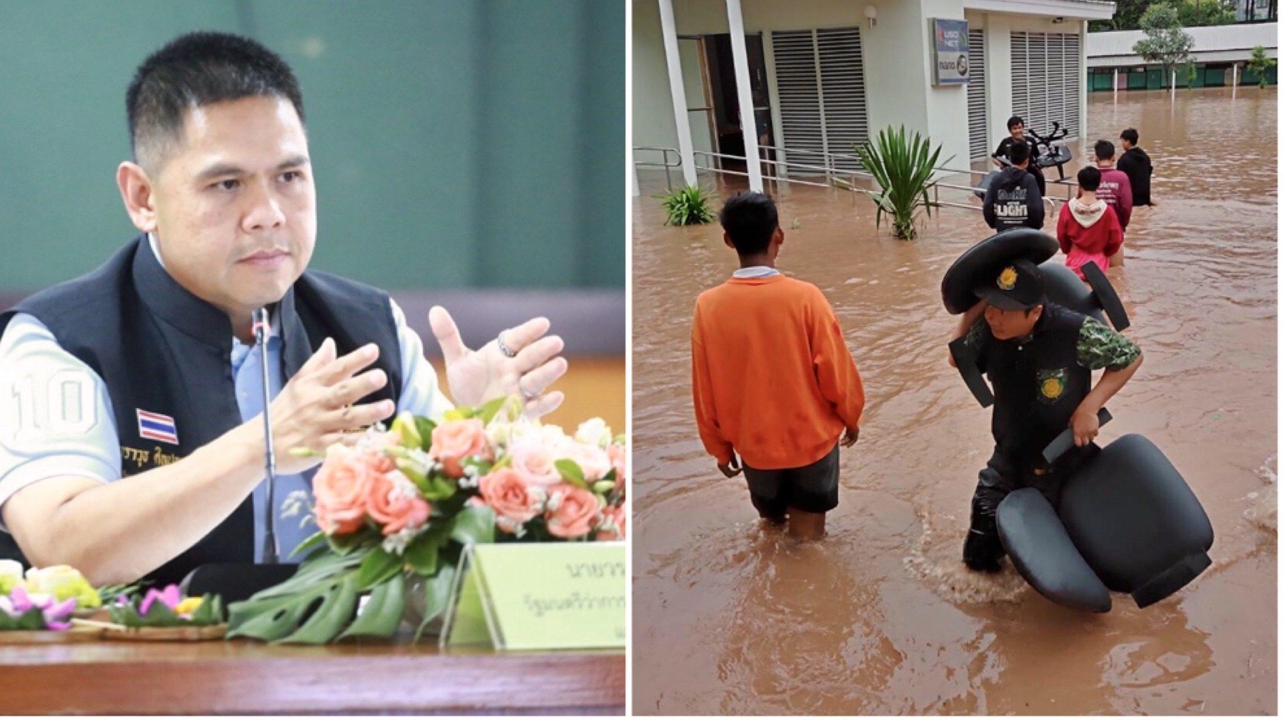 ทส.จัดกำลังพลลงพื้นที่ช่วยเหลือผู้ประสบภัยจากพายุ'ซินลากู'