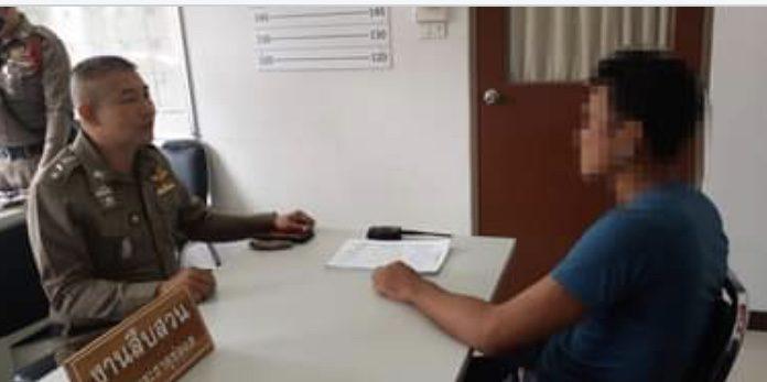 'ปวีณา'ช่วยสาวเมืองแพร่ ถูกผัวขี้ยาทำร้าย ล่ามโซ่ผูกคอขังในบ้านนาน 3 วัน
