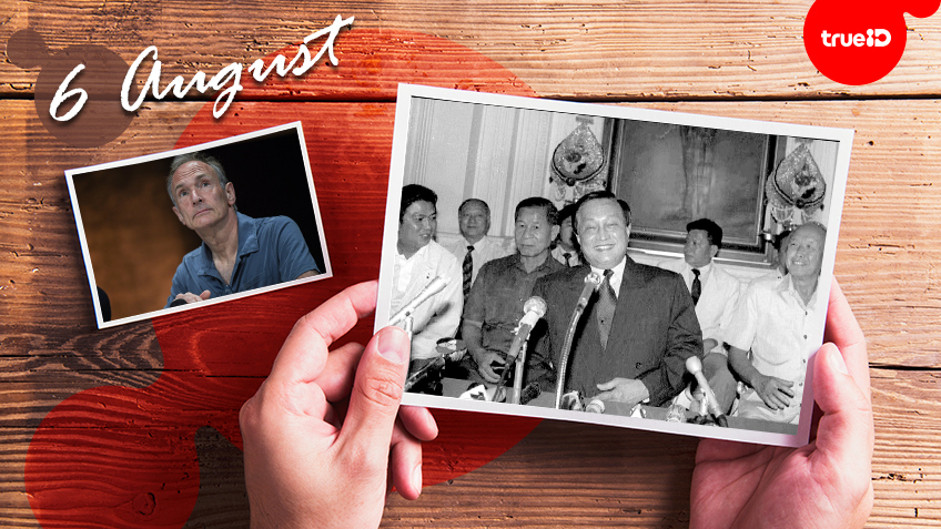 Into the past : วันเกิด พลเอก สุจินดา คราประยูร นายกรัฐมนตรี คนที่ 19 , กำเนิดเว็บไซต์แรกของโลก (6ส.ค.)
