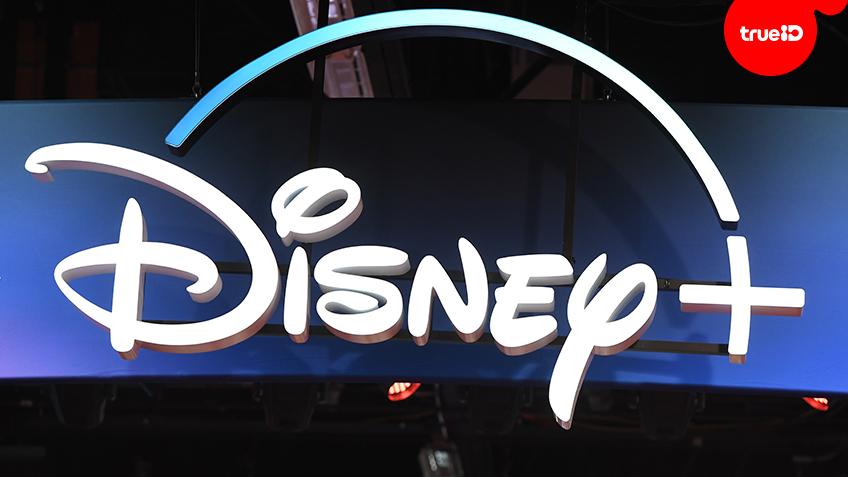 Disney+ ยอดผู้ใช้บริการ 60.5 ล้านคน ภายใน 8 เดือน