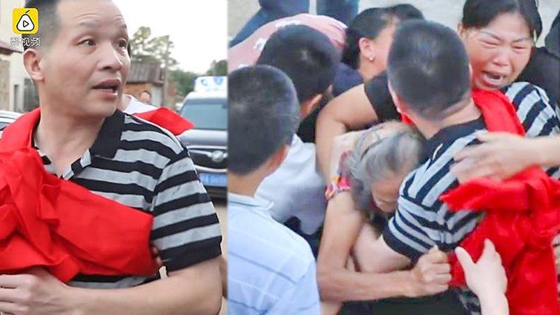 """ชายจีนพ้นผิดคดีฆ่า หลัง """"ติดคุกฟรี"""" 27 ปี ทั้งที่ยืนยันสารภาพเพราะตร.ซ้อม"""