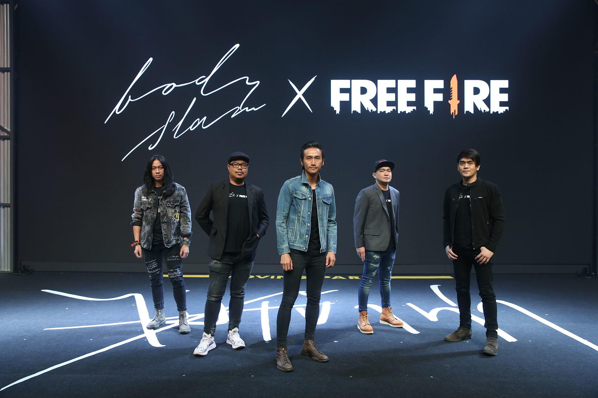 """Garena Free Fire เปิดโปรเจค """"Bodyslam x Free Fire"""" ปั้น MV ปล่อยเพลง """"#ไม่เข้าท่า"""""""