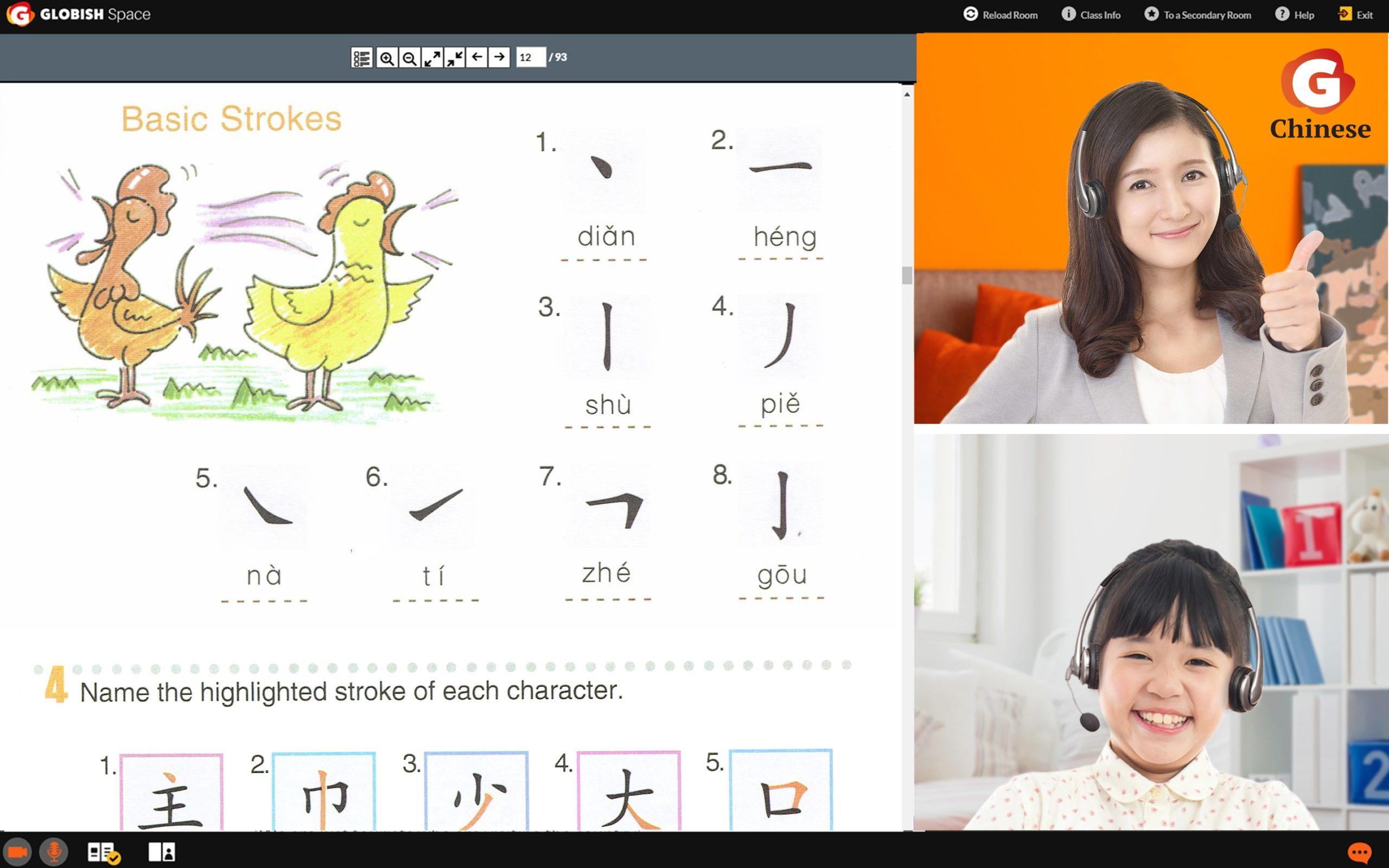 """Globish คลอดหลักสูตรภาษาจีน """"ออนไลน์"""" อัพสกิลเด็กไทย"""