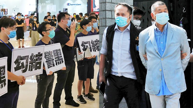 """ฮ่องกงจับอีก """"เจ้าสัว"""" สื่อต้านรัฐบาล ข้อหาสมคบคิดต่างชาติ-ส่อคุกตลอดชีวิต"""
