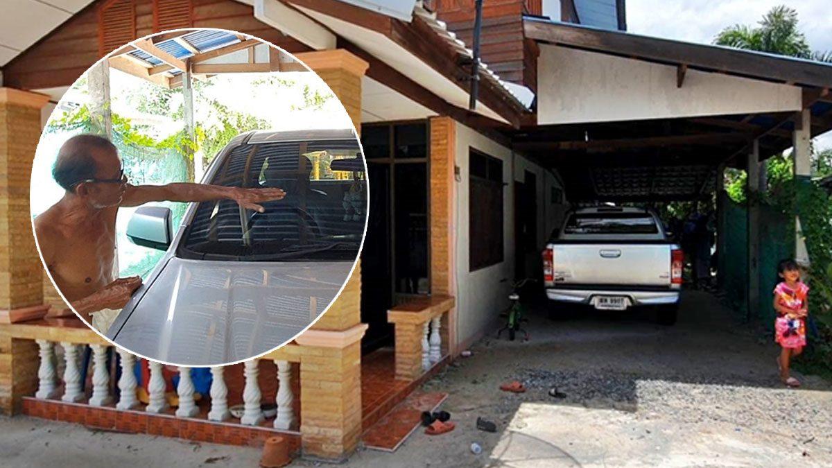 ชาวบ้านฮือฮา! รอยประหลาดโผล่กระจกรถหลังฝนตก แห่ส่องเลขทะเบียน