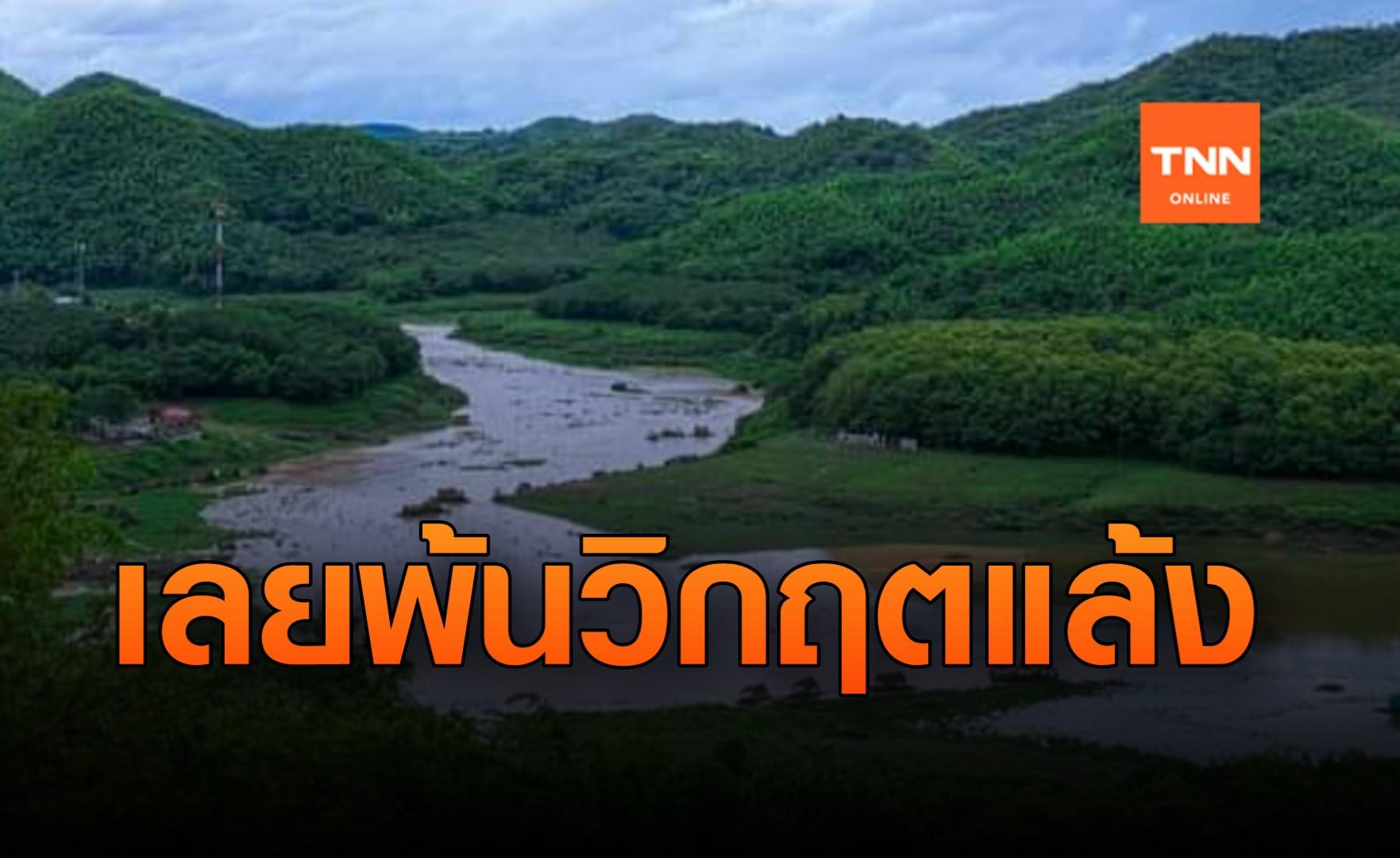 เลยเริ่มพ้นวิกฤตแล้ง น้ำในอ่างเพิ่มปริมาณหลังฝนตกหนัก