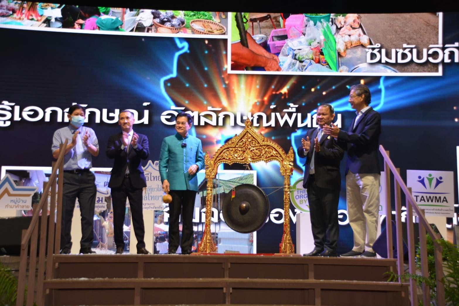 เที่ยวตลาดทั่วไทย! จุรินทร์ ชู ฟื้นเศรษฐกิจฐานรากรวมตลาดทุกภูมิภาค ที่เมืองทองธานี 13-16ส.ค.